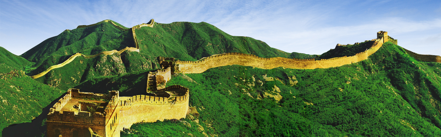 China Great Wall Industry Corporation(CGWIC)